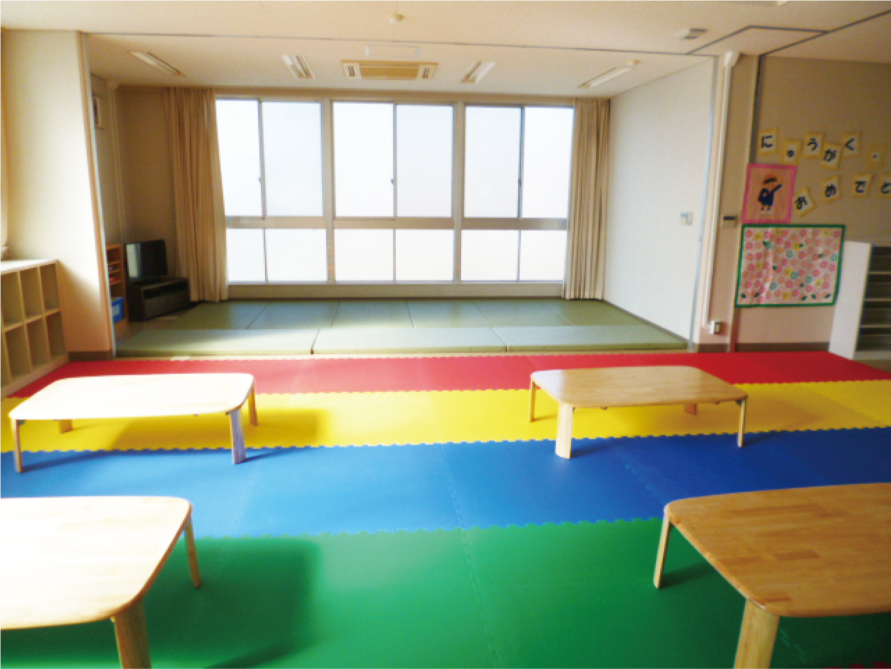 志津学童保育所
