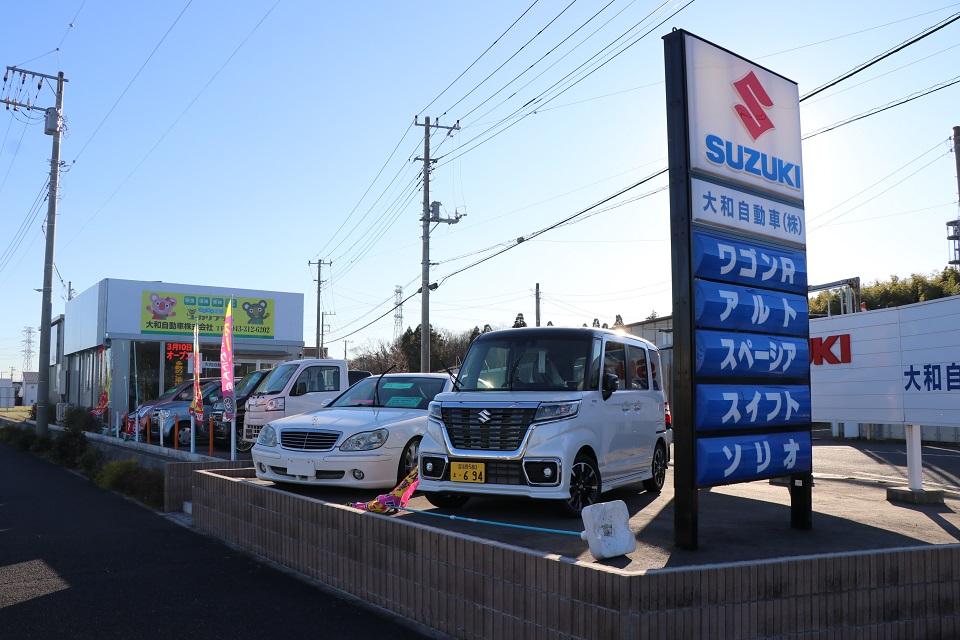 大和自動車株式会社 KOALA CLUB ユーカリが丘店