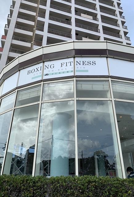 キック・ボクシング専門スタジオ JIACRO BOXING FITNESS