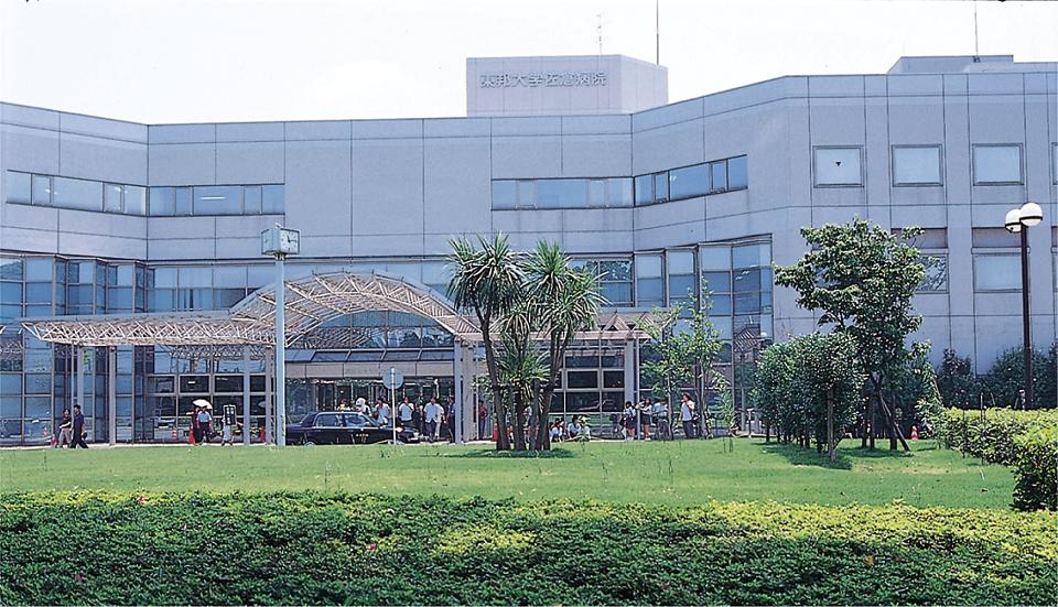東邦大学医療センター佐倉病院