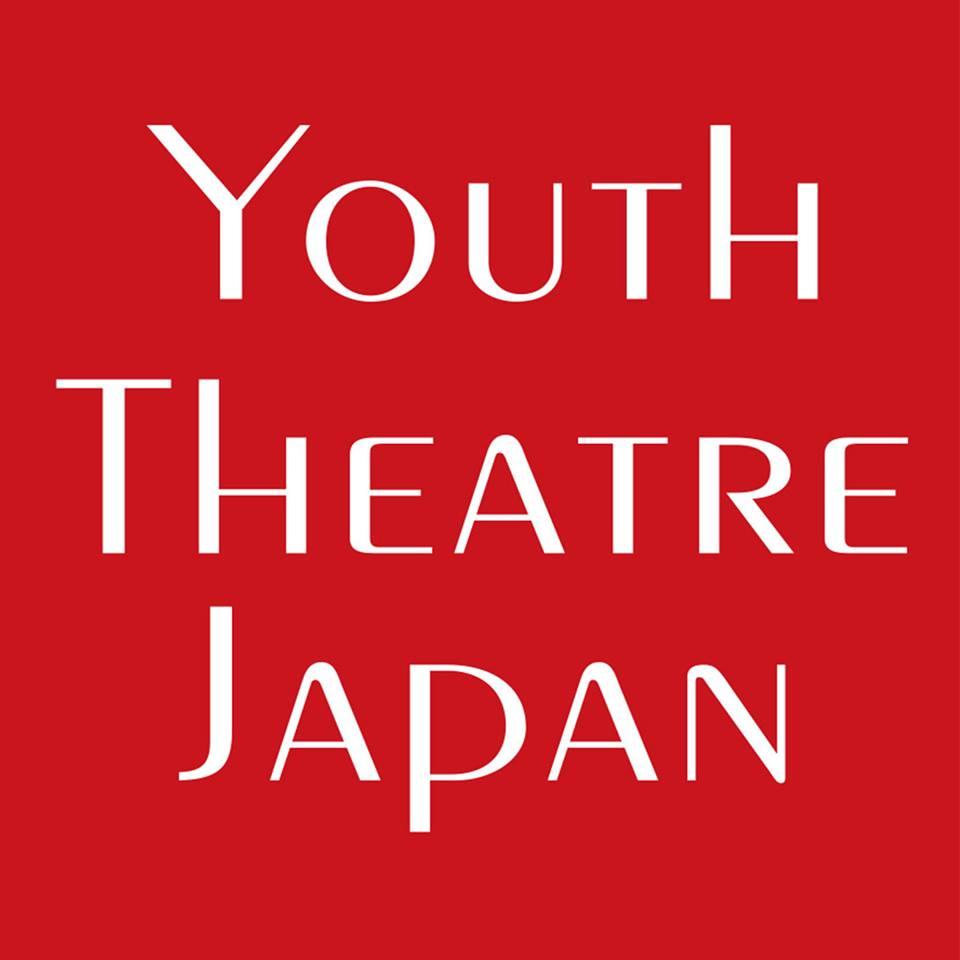 YTJ(ユースシアタージャパン)ユーカリが丘スタジオ