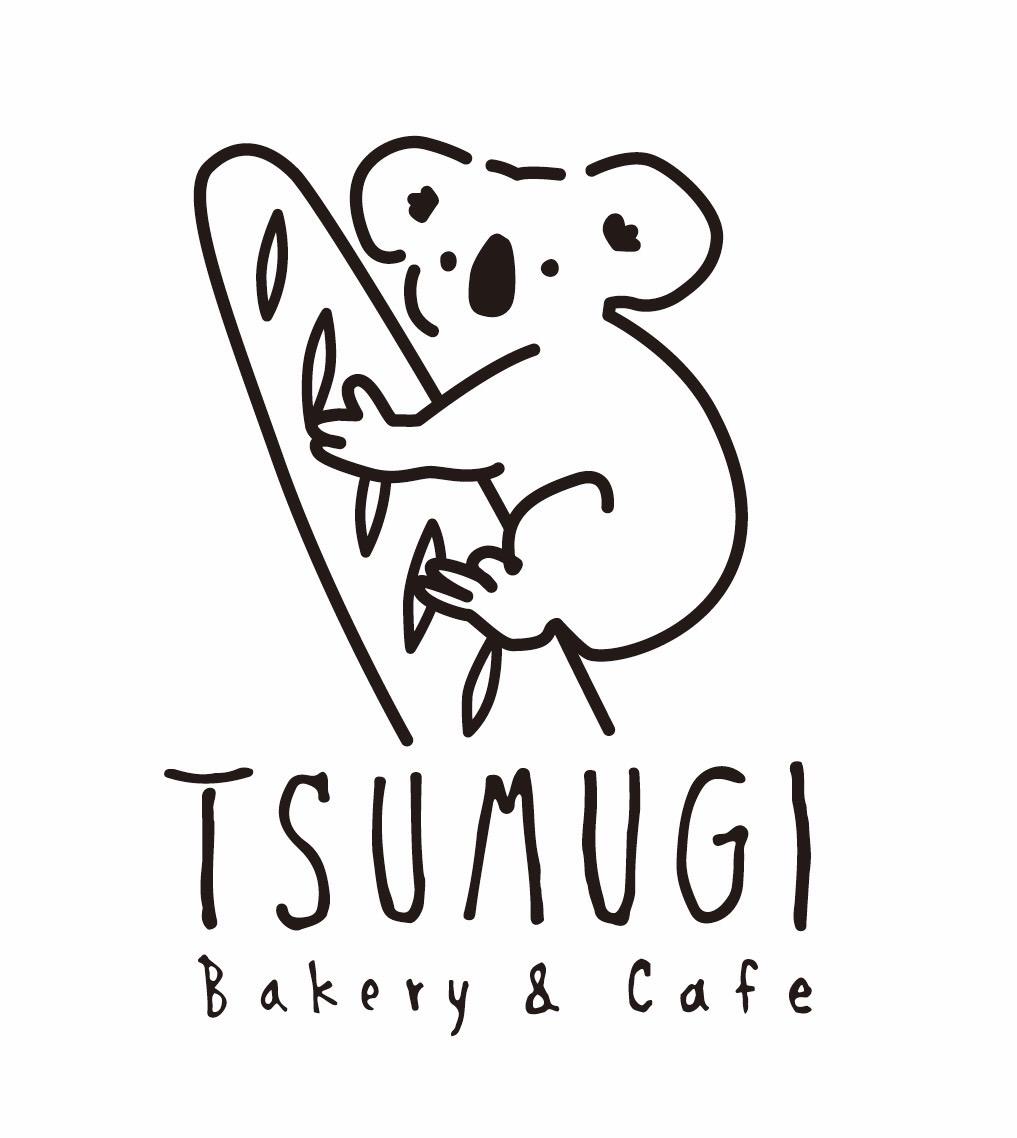 Bakery&Cafe TSUMUGI(つむぎ)