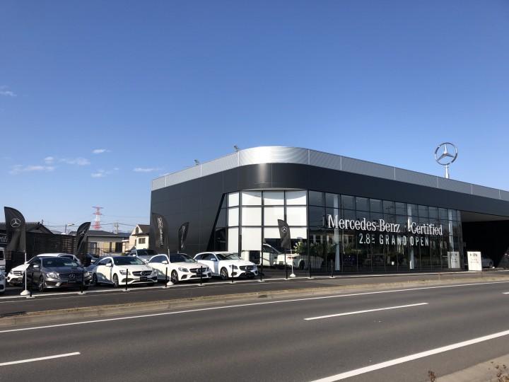 2月8日 メルセデスベンツ成田 ユーカリが丘 サーティファイドカーセンター グランドオープン!!