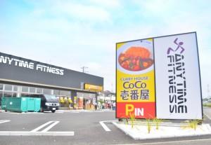 新店舗オープン!カレーハウスCoCo壱番屋 佐倉ユーカリが丘店