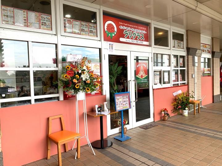 新店舗オープン!カレー専門店 LALIGURAS(ラリグラス)
