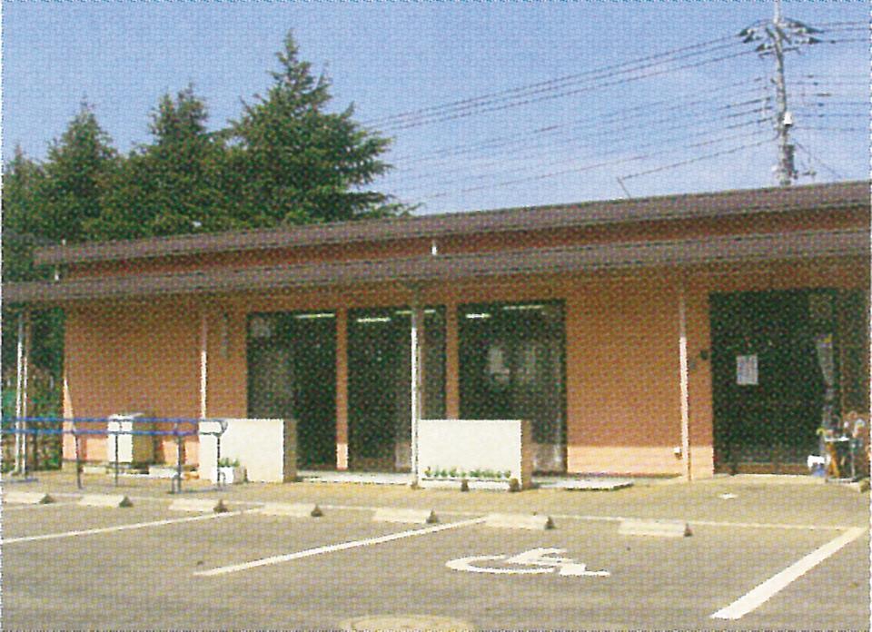 井野学童保育所