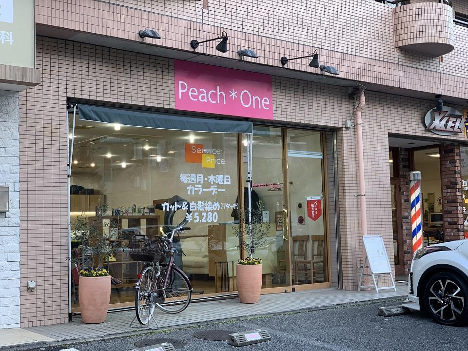 Peach One