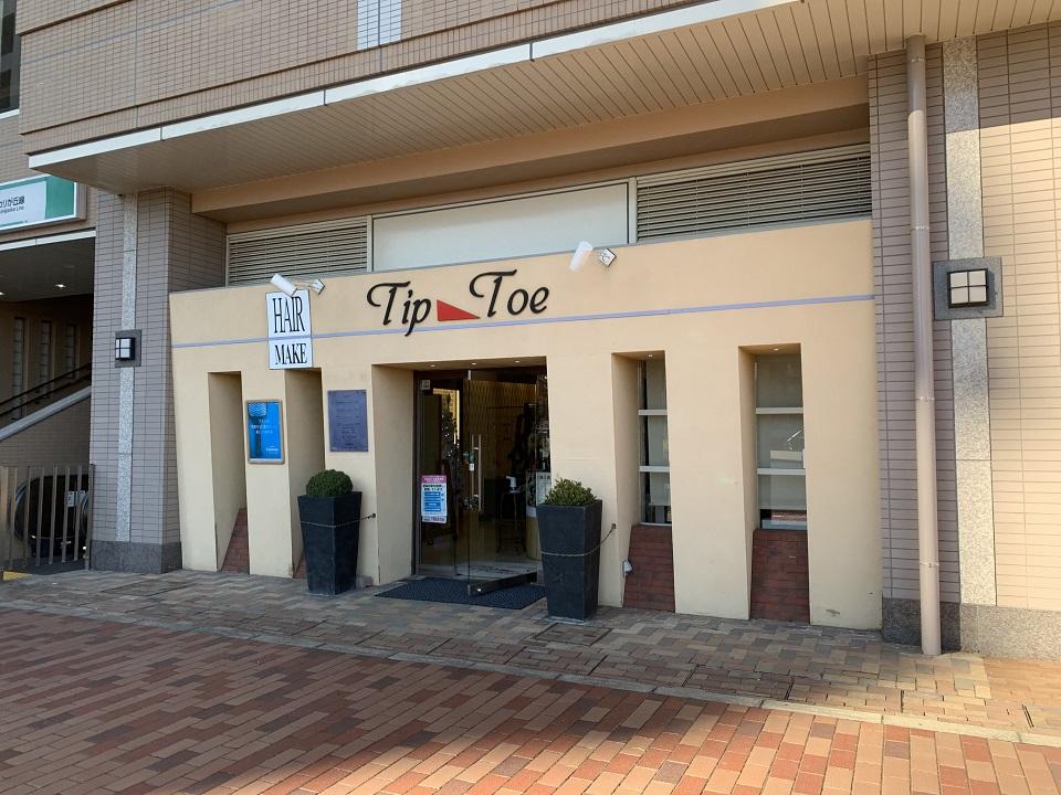 TIP&TOE