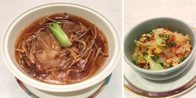 ウィシュトンホテル マンダリンキャップ 【麺フェア】
