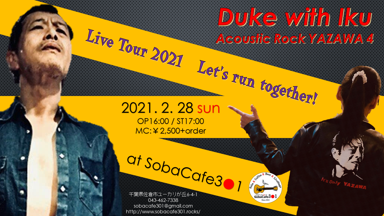 Duke with Iku Acoustic Rock YAZAWA4(SobaCafe3○1)
