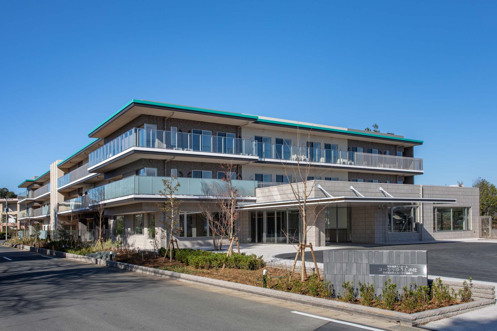 2021年3月1日 ユーカリが丘に新たな特別養護老人ホーム「ユーカリゆうとの杜」がオープンしました。