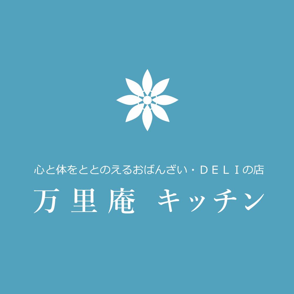 ユーカリプラザ1F 万里庵キッチン 営業日拡大につき,スタッフ急募!