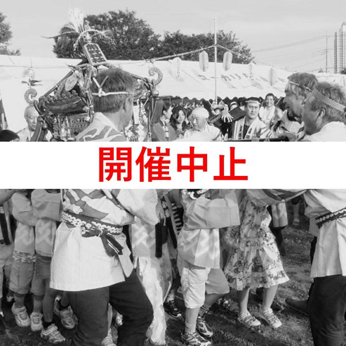 ふるさとユーカリ祭り開催中止
